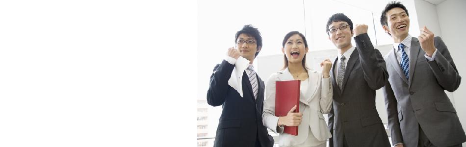 オフィスハーモニー社会保険労務士事務所オフィスハーモニー社会保険労務士事務所のトップスライド画像